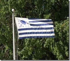 YHC Flag