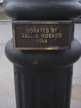 Donation by Hall & Moskow
